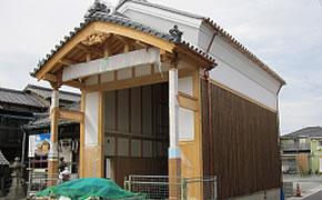 社寺建築/修繕
